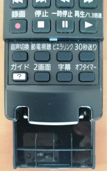 ビエラ HX950/JX950